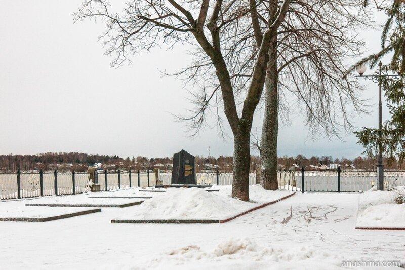 Памятник рыбинцам — ликвидаторам аварии на ЧАЭС