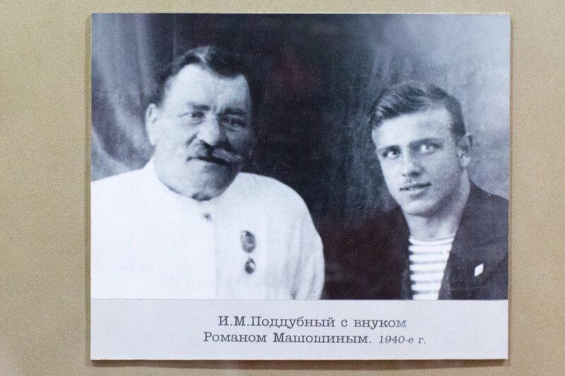 музей Ивана Поддубного в Ейске