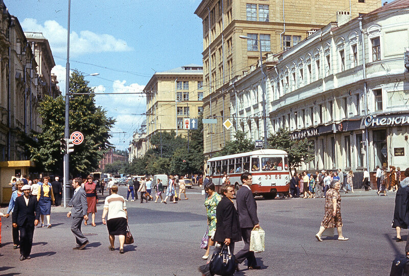 Москва 70-х