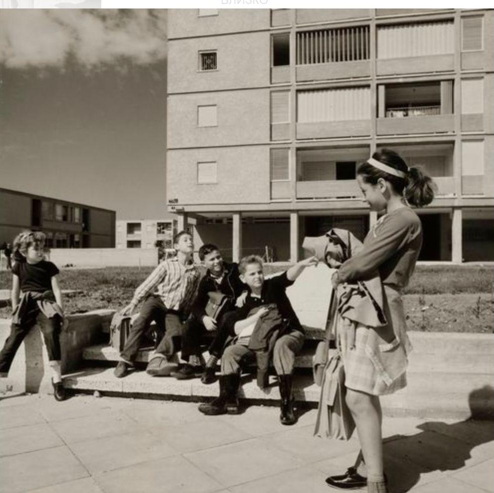 1950. Дети Тель-Авива. Фриц Хенле