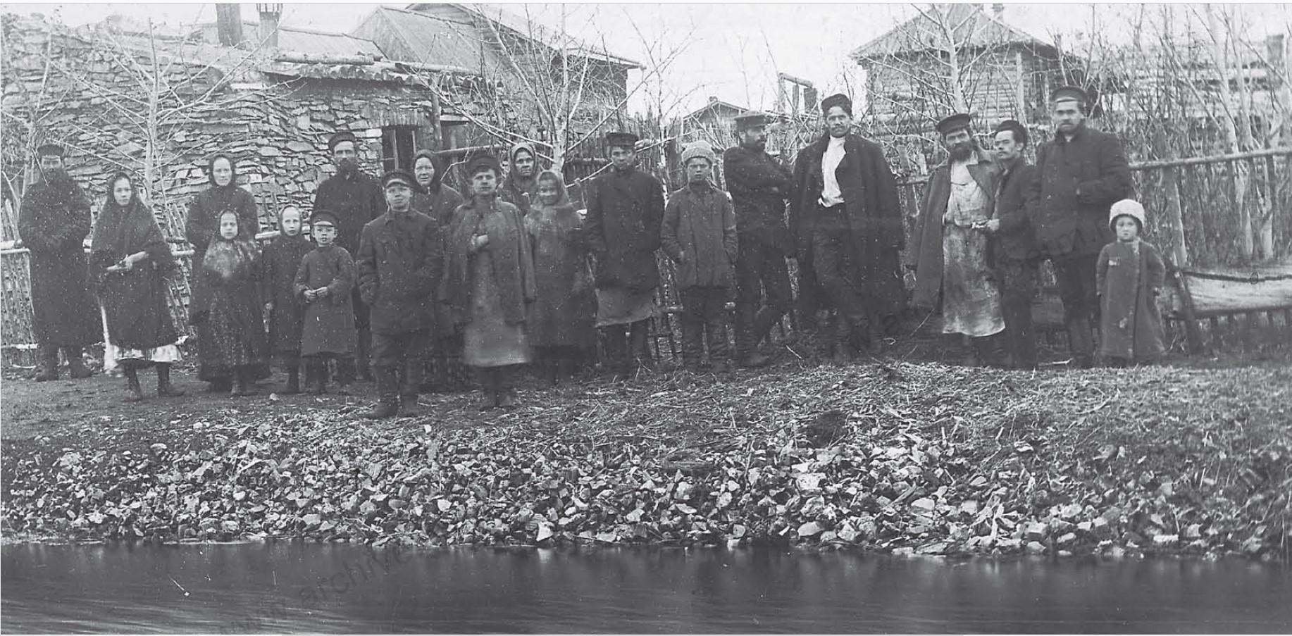 Жители Мотовилихи. 1917