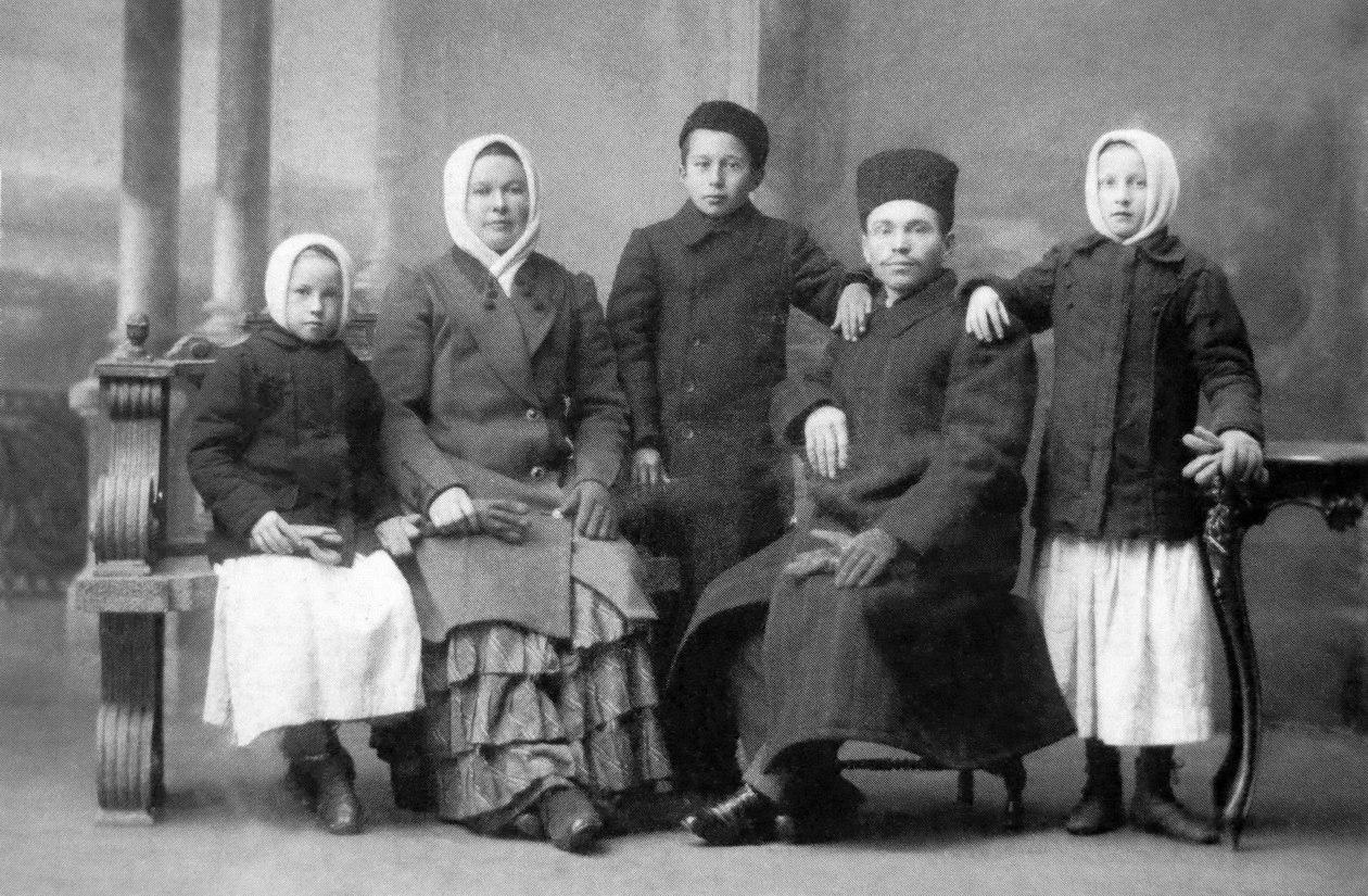 Семья архангельских татар. 1917