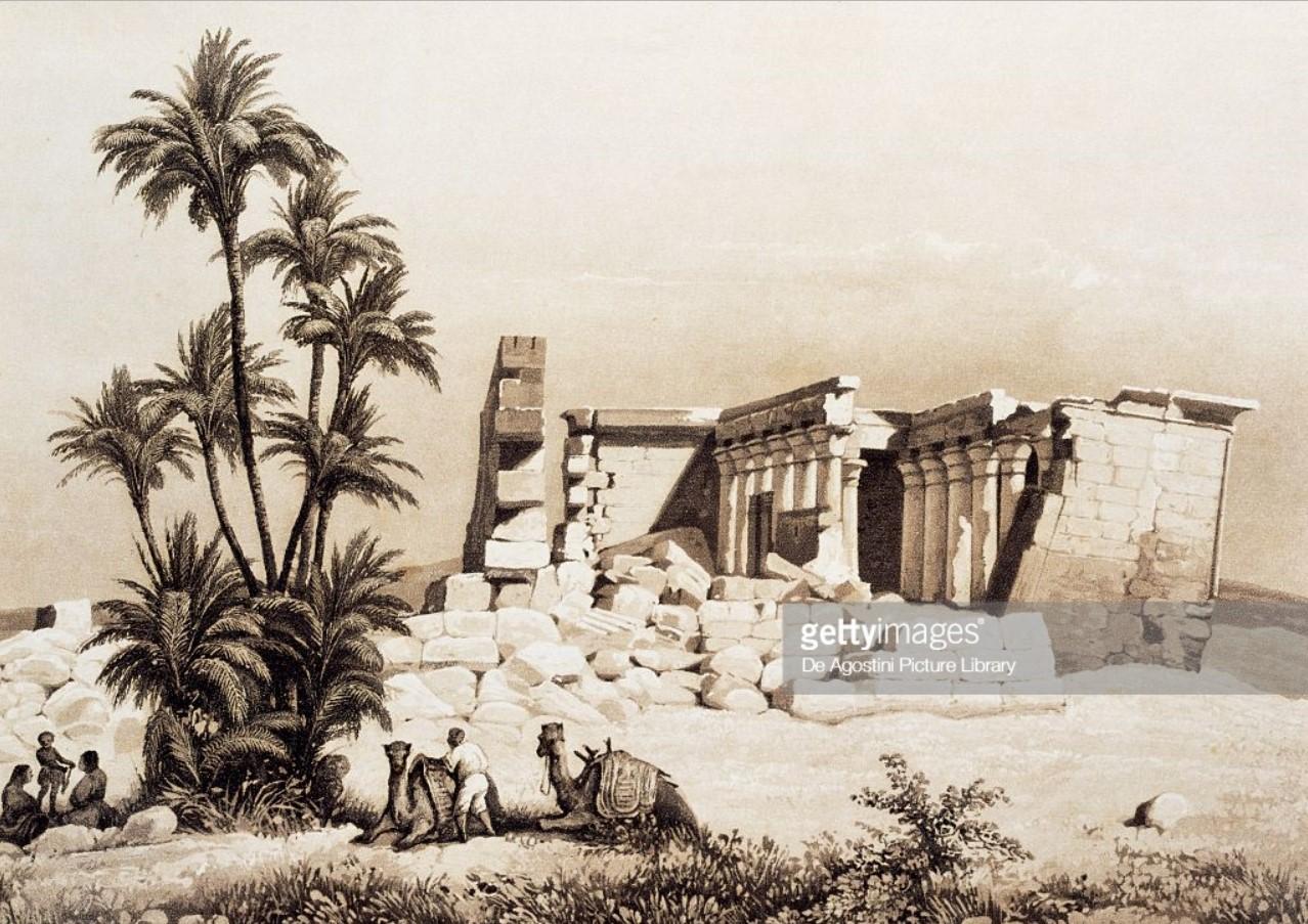 1841. Руины