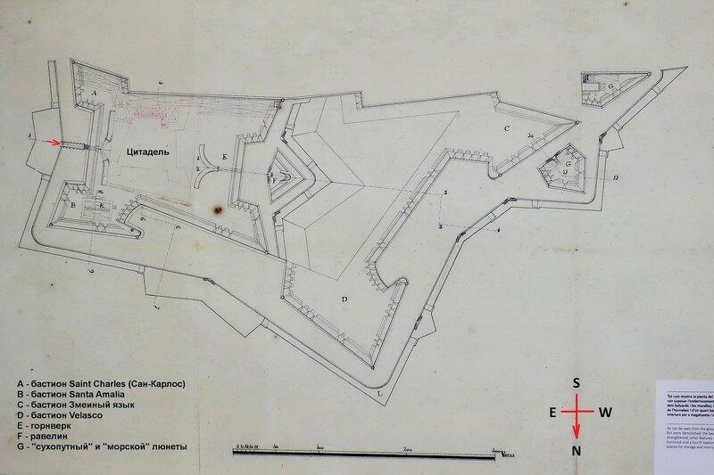 крепость Монжуик  _13034.jpg
