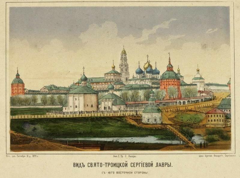 1874 Старченков Иван Иванович2.jpg