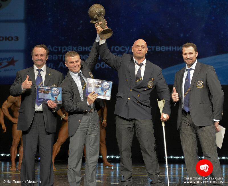 Командный Кубок. Чемпионат России по бодибилдингу 2017