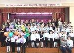 Праздник  Посвящения  первоклассников  в  Школяры