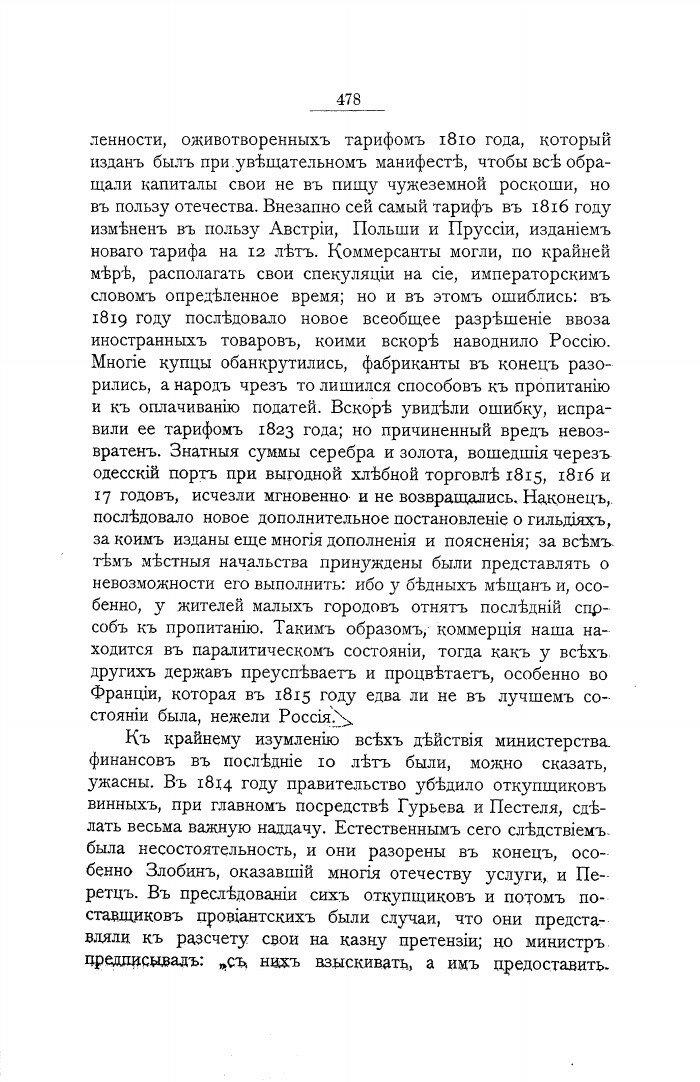 https://img-fotki.yandex.ru/get/478477/199368979.113/0_223916_da5a1d78_XXXL.jpg