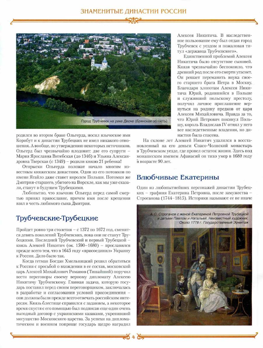 https://img-fotki.yandex.ru/get/478477/199368979.75/0_2089e1_1e888e30_XXXL.png