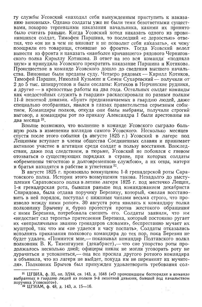 https://img-fotki.yandex.ru/get/478477/199368979.79/0_2097f4_9ac384bd_XXXL.png