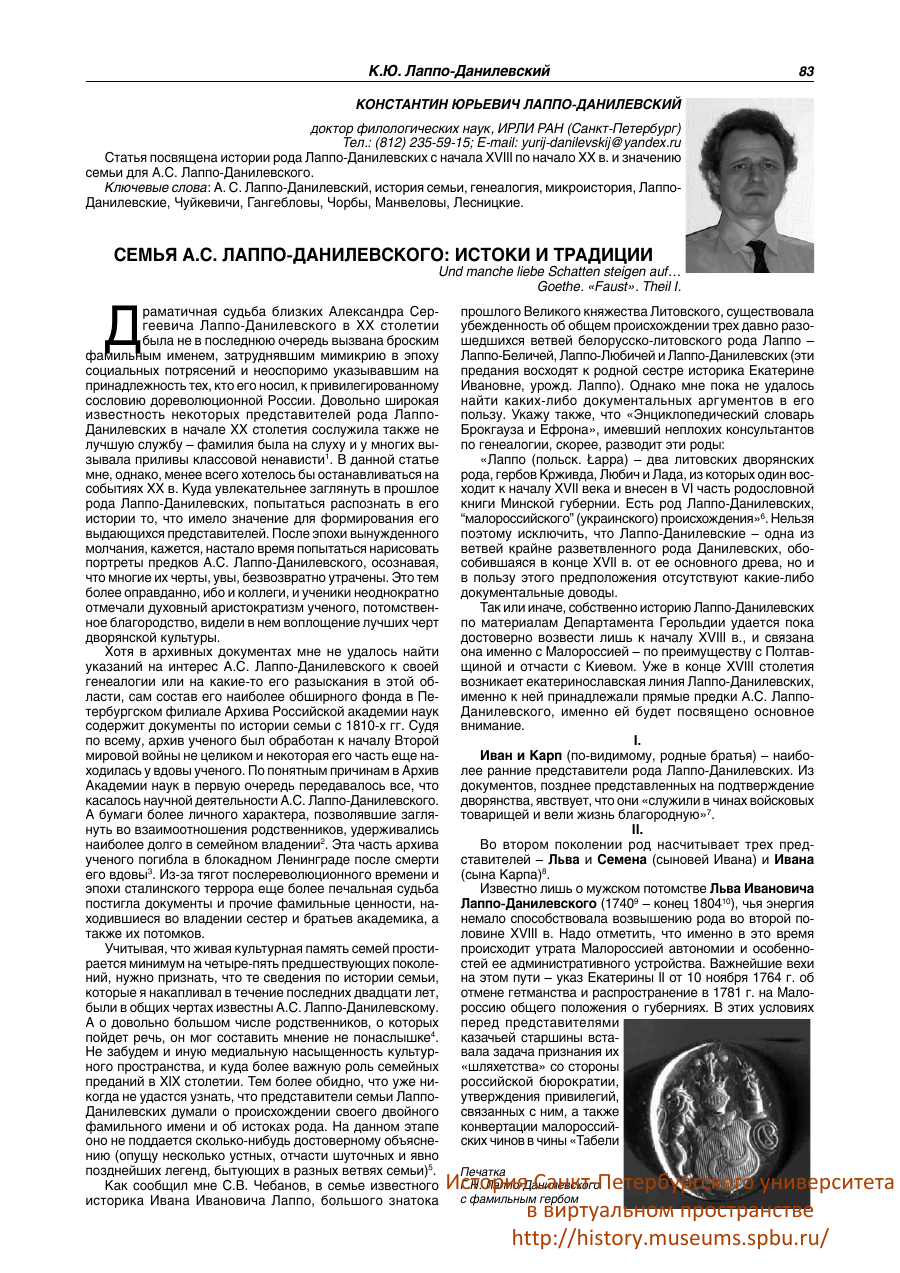 https://img-fotki.yandex.ru/get/478477/199368979.80/0_20a0e1_46cfee78_XXXL.png