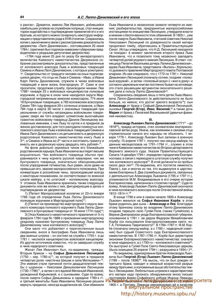 https://img-fotki.yandex.ru/get/478477/199368979.80/0_20a0e2_43056051_XXXL.png