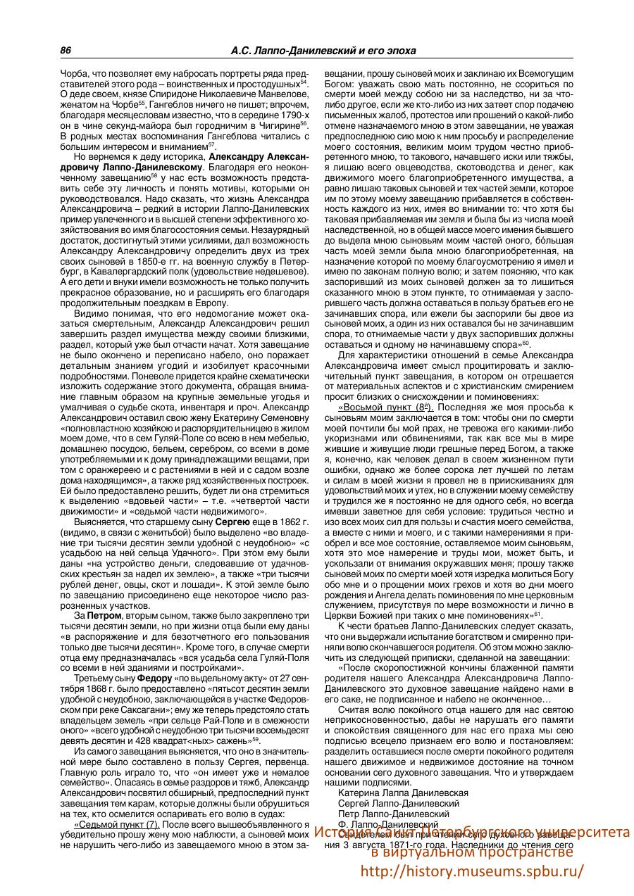 https://img-fotki.yandex.ru/get/478477/199368979.80/0_20a0e4_441ad489_XXXL.png