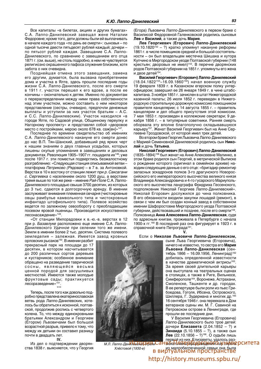 https://img-fotki.yandex.ru/get/478477/199368979.80/0_20a0eb_efc89741_XXXL.png