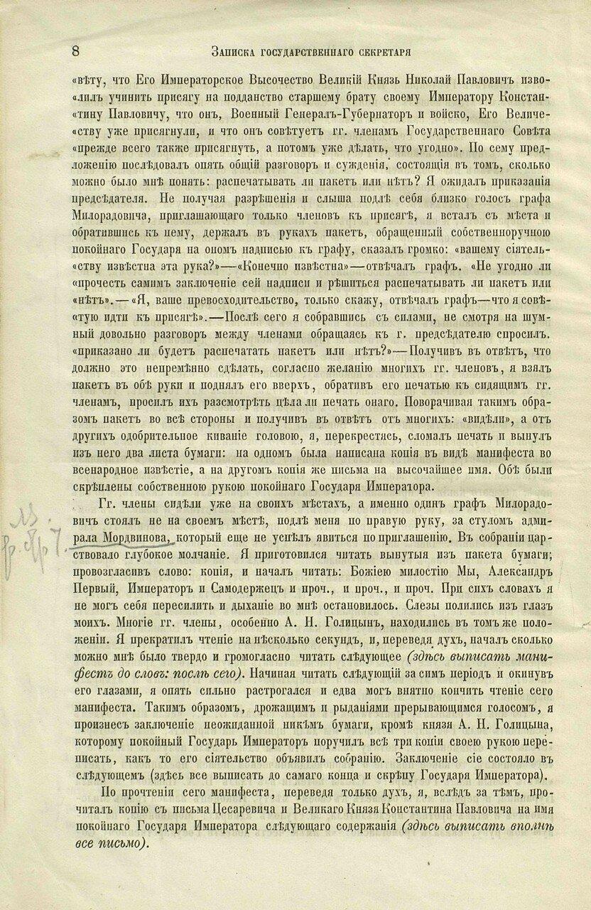 https://img-fotki.yandex.ru/get/478477/199368979.ad/0_217438_70a1dc23_XXXL.jpg