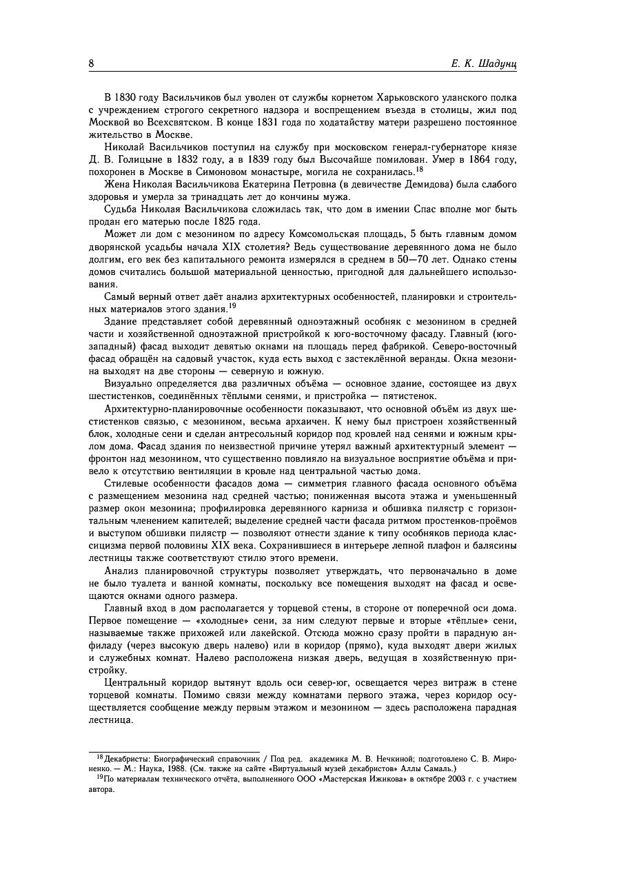 https://img-fotki.yandex.ru/get/478477/199368979.c4/0_219190_8f917cb5_XXXL.png
