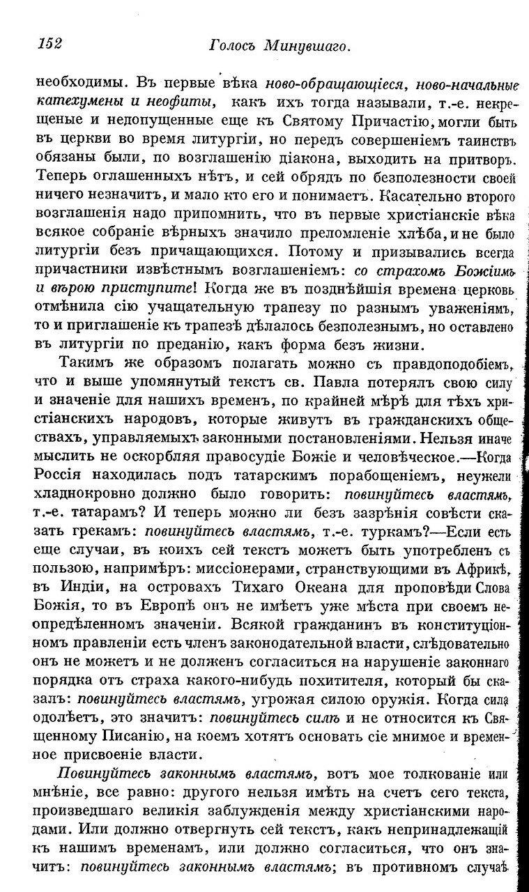 https://img-fotki.yandex.ru/get/478477/199368979.e9/0_22064c_3b4a1f85_XXXL.jpg