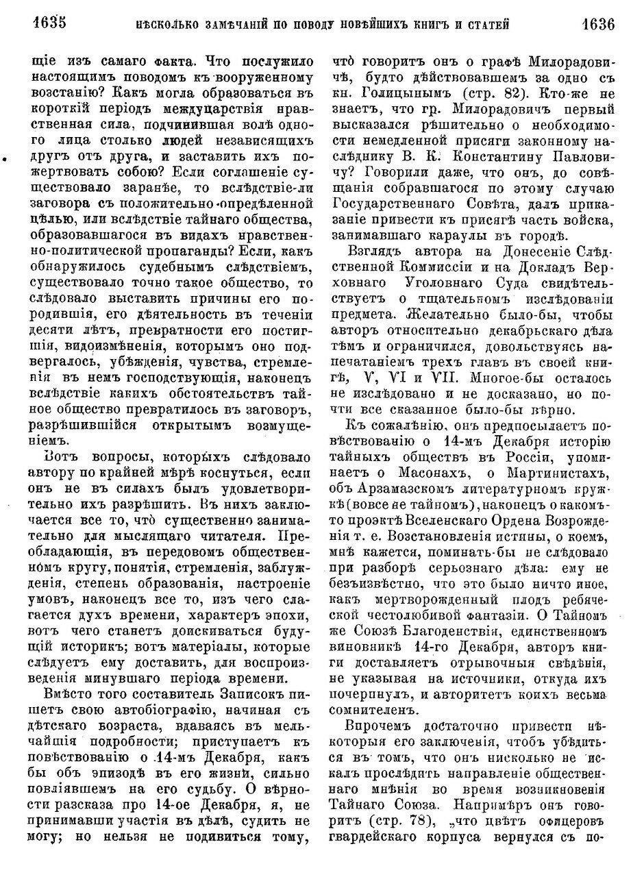 https://img-fotki.yandex.ru/get/478477/199368979.eb/0_220797_ad673c13_XXXL.jpg