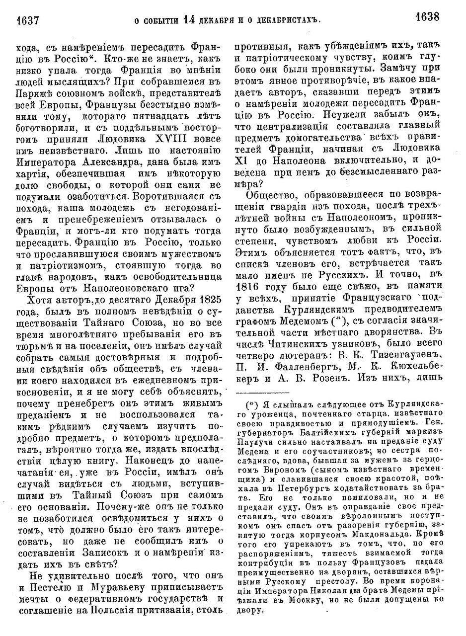 https://img-fotki.yandex.ru/get/478477/199368979.eb/0_22079d_5b0828c3_XXXL.jpg