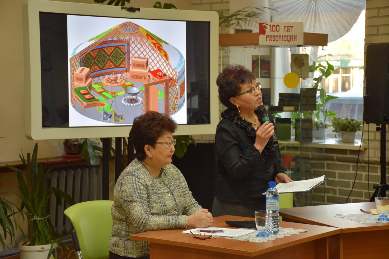 Презентация книги Галины Атутовой