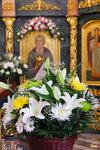 Преподобного Сергия (18).jpg
