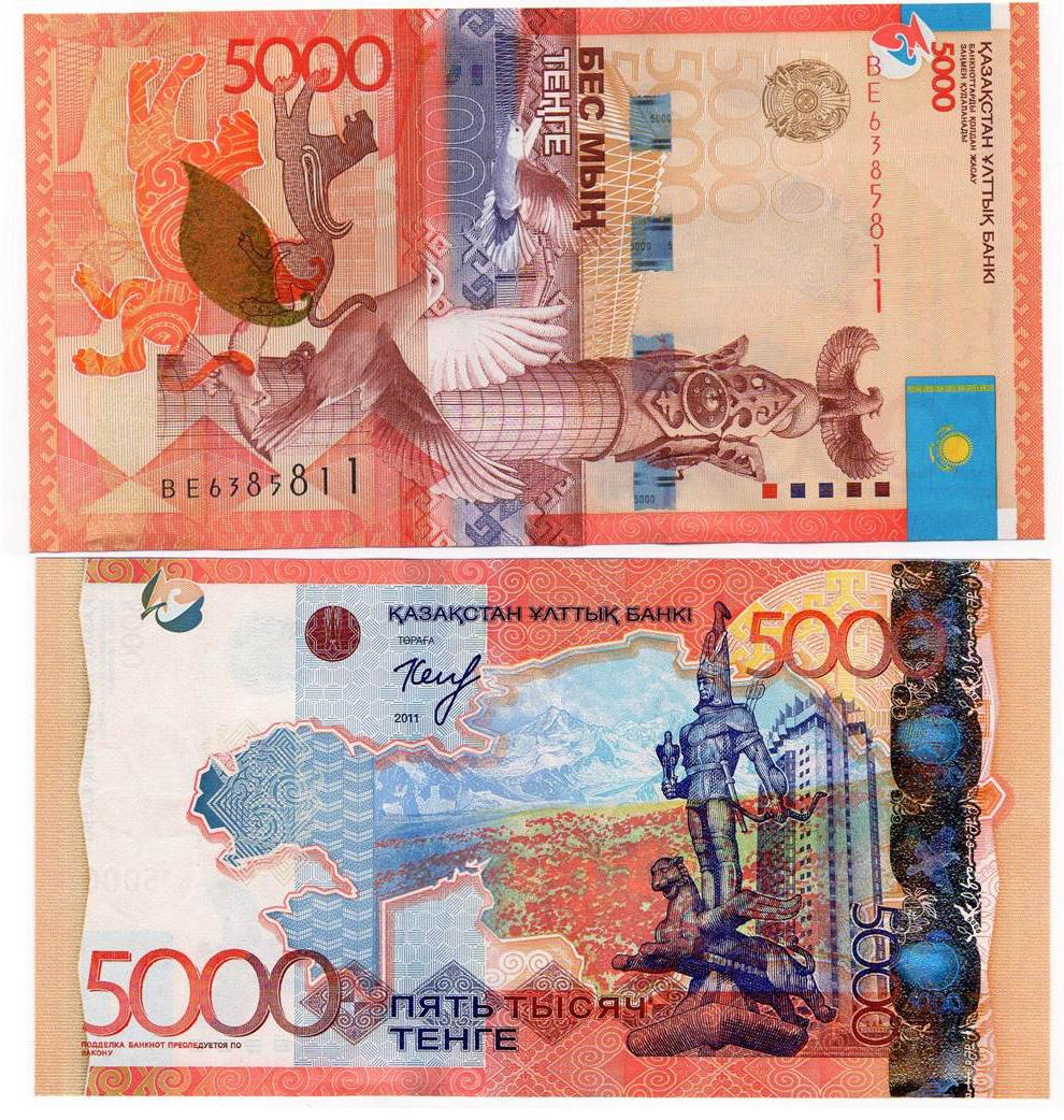 8. Вспомним и наши. В России есть свои валютные новинки. Банкнот, выпущенных к Олимпиаде в Сочи