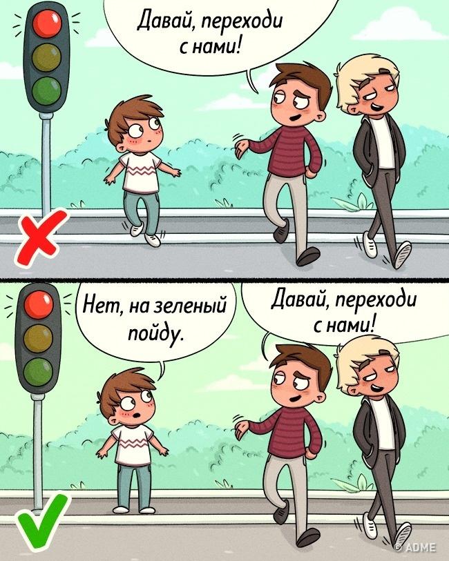 Научите ребенка говорить «нет». Взрослым, учителям, друзьям идаже вам самим. Ведь вырастите личнос