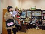 В Донецкой республиканской библиотеке для детей им. С.М. Кирова прошли новогодние и рождественские праздники