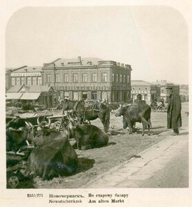 Азовский рынок