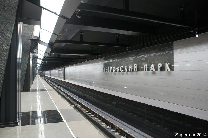 Большая кольцевая линия - Шелепиха, Хорошёвская, ЦСКА и Петровский парк