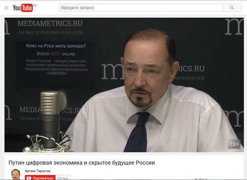 https://img-fotki.yandex.ru/get/478477/337362810.32/0_216665_5c5c2f30_L.jpg