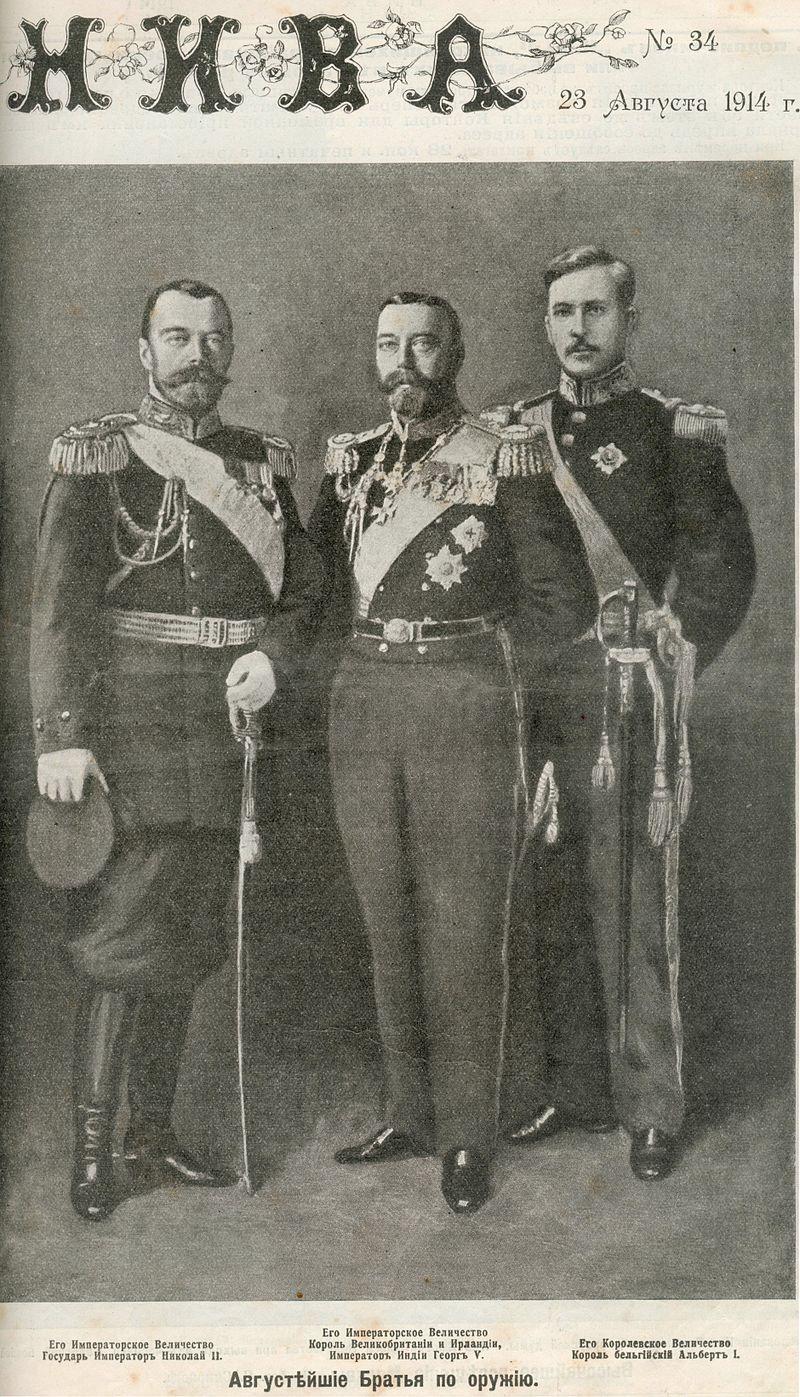 Император Николай II, король Георг V и король Бельгии Альберт I.1914