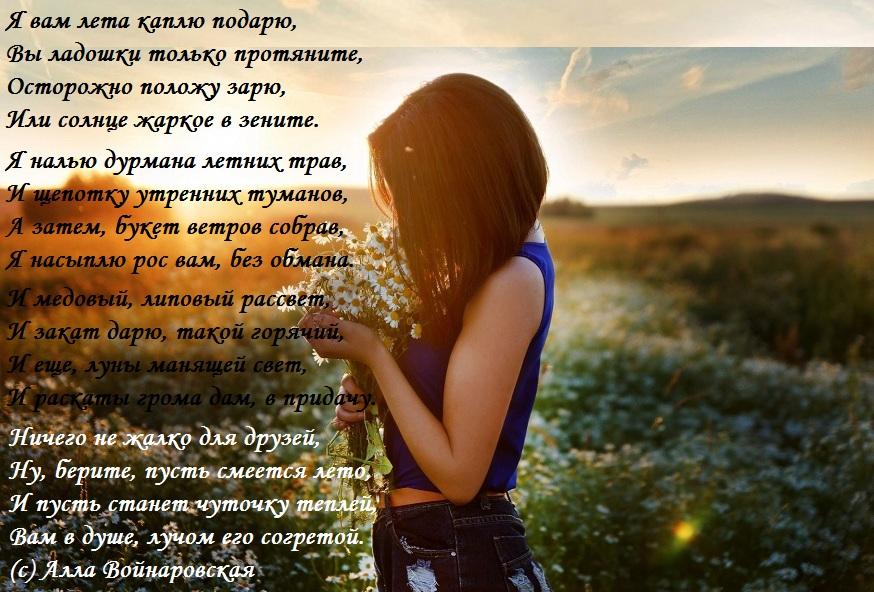 стихи и картинки позитивные поздравления