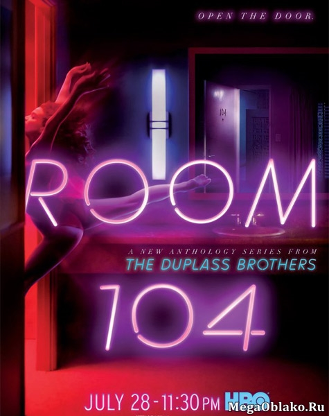 Комната 104 (1 сезон: 1-12 серии из 12) / Room 104 / 2017 / ПМ (Amedia) / WEB-DLRip + (720p) + (1080p)