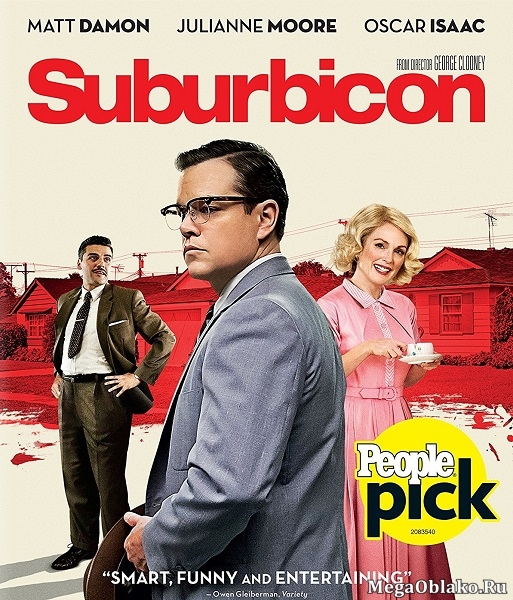 Субурбикон / Suburbicon (2017/WEB-DL/WEB-DLRip)