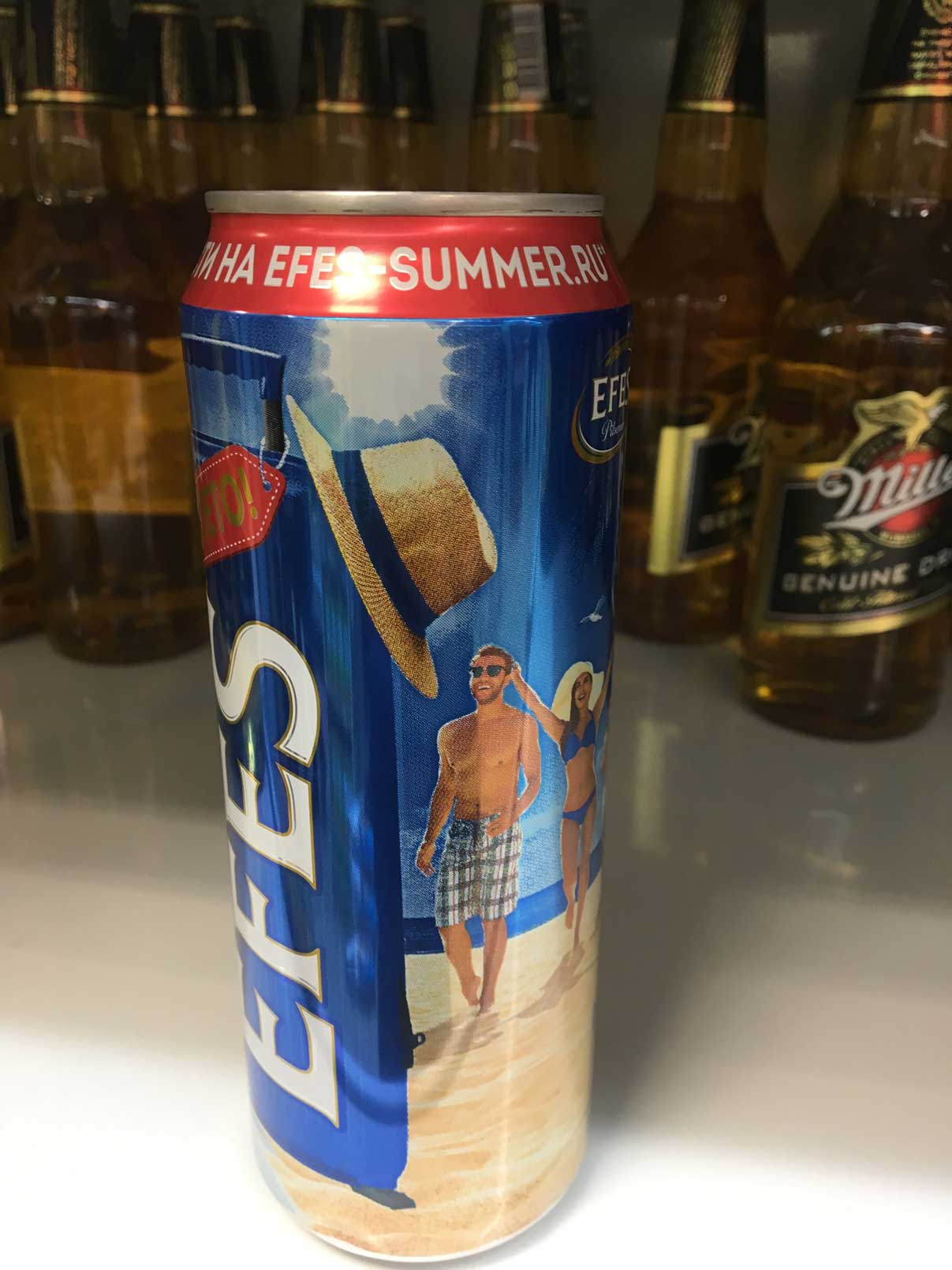 акция пива  efes