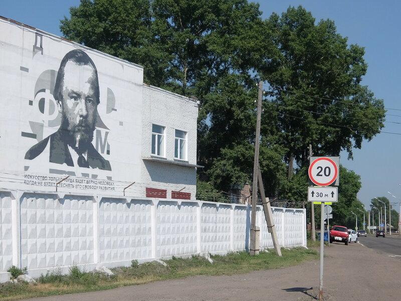 Новокузнецк - Улица Народная