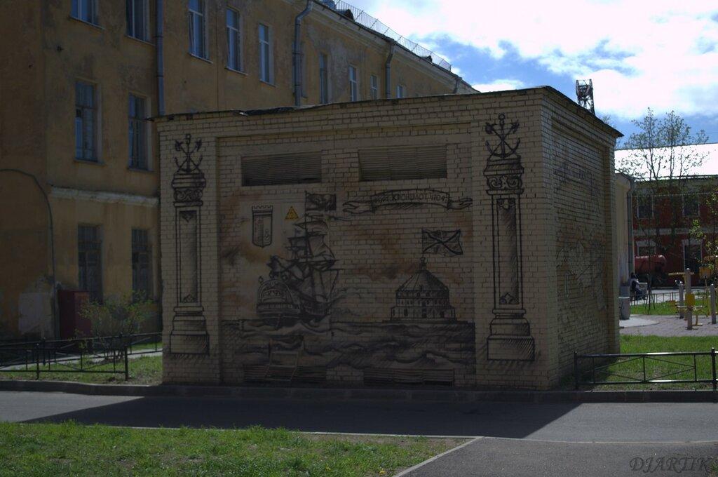 Кронштадт День города