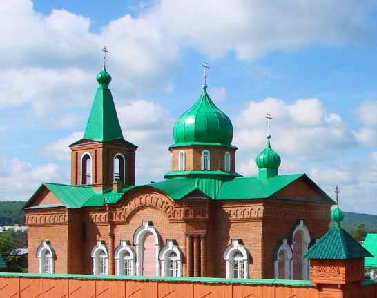 Taraskovo.jpg