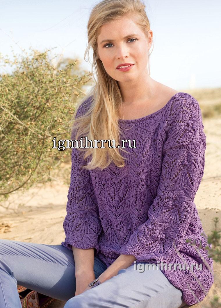 Фиолетовый пуловер с выразительными ажурами. Вязание спицами