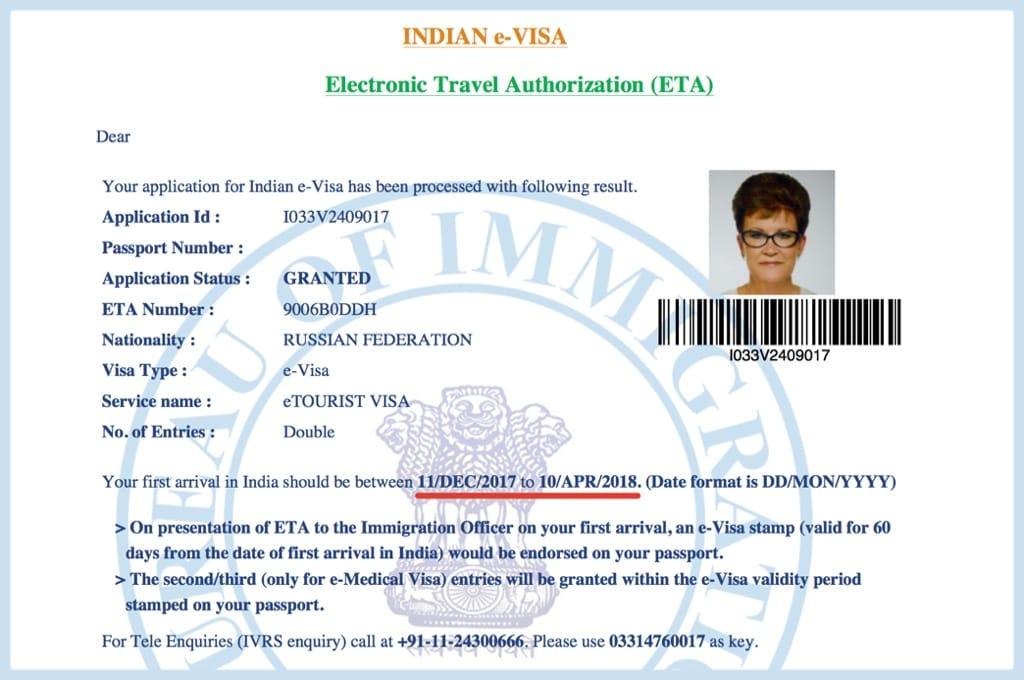 Электронная виза в Индию на 2 месяца