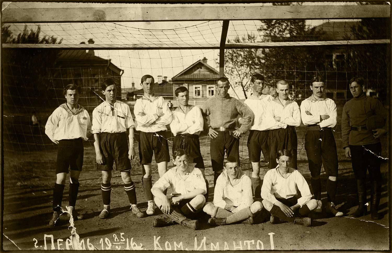 Пермская футбольная команда Иманто I.1916