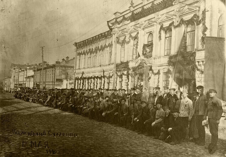 1920. Всероссийский субботник