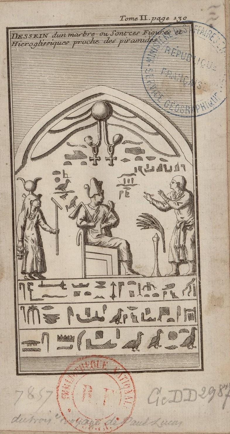 Пластина из мрамора, с изображением фигур и иероглифов, найденная неподалеку от пирамид