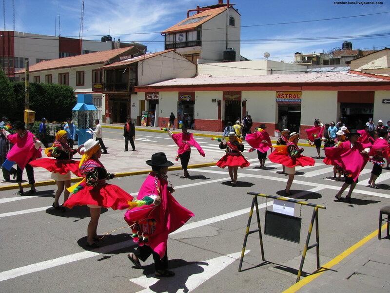 Перу, Пуно-Урос -  1360.jpg