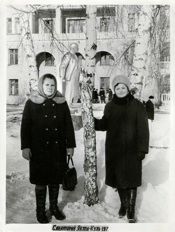 В санатории Якты-Куль