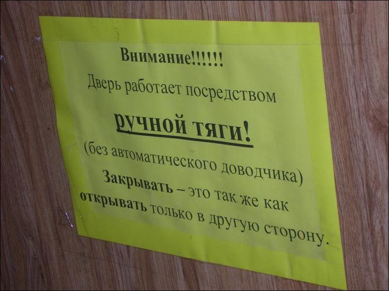 https://img-fotki.yandex.ru/get/478621/137106206.823/0_223544_61f52f85_orig.jpg