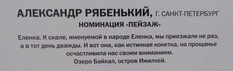 https://img-fotki.yandex.ru/get/478621/140132613.6a7/0_2410d6_e323fbc6_XL.jpg