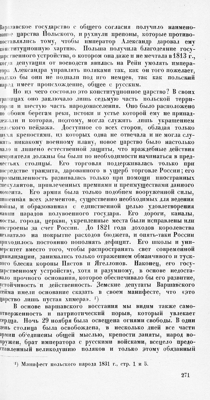 https://img-fotki.yandex.ru/get/478621/199368979.116/0_223f71_2d6097df_XXXL.jpg