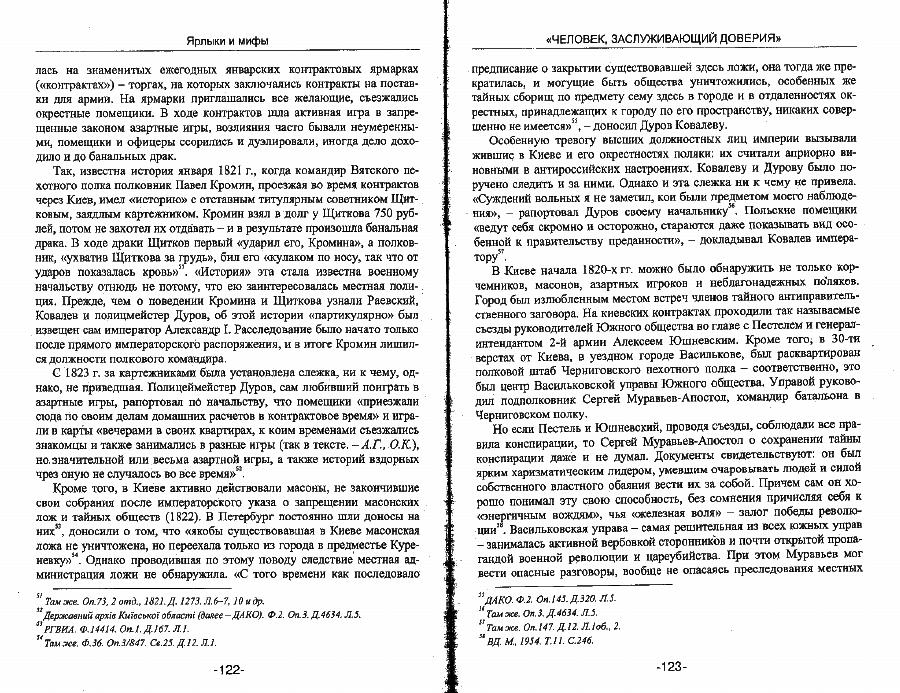 https://img-fotki.yandex.ru/get/478621/199368979.85/0_20f19c_fffa914f_XXXL.png